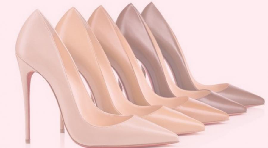 moda   dicas de moda   sapato nude   sapato de salto   sapato flat   moda   consultoria de moda   estilo   tendências invero 2020   moda inverno 2020